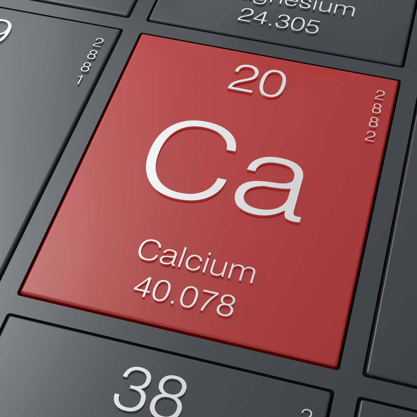 血清カルシウムの値が低い、というのはどんな状態?